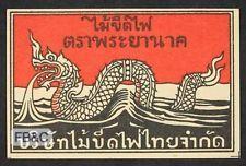 Vintage Matchbox Label - Water Dragon - Thailand - Swedish Export