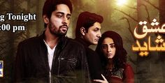 Who Ishq Tha Shayed,Who Ishq Tha Shayed Episode 5 full in HD on ary Digital April Ishq Tha Shayed on ary digital Episode 5 dialymotion parts April Ishq Tha Shayed drama, Who Ishq Tha Shayed episode 5 dailymotion April Watch Drama Online, Pakistani Dramas Online, Geo Tv, Episode 5, 2 In, Digital, Videos, Music, Youtube