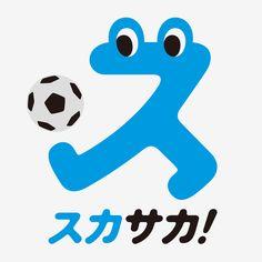 """スカパー """"スカサカ"""" 2015 logomark, character, web"""