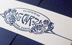 Letterpress Art Nouveau Detail