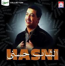 Cheb hasni  was in Oran geboren op 1 februari 1968.  Hij was een Algerijnse zanger en rai-muzikant. Hij was door zijn vrienden vermoordt en hij was getrouwd en had 1 kindje.