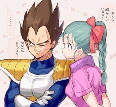 Bulma and Vegeta Dragon Ball Z, Dragon Z, Goku And Vegeta, Son Goku, Goku And Chichi, Dragon Images, Familia Anime, Beautiful Drawings, Kawaii Anime