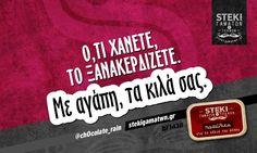 Greeks, Funny Photos, Funny Stuff, Jokes, Company Logo, Lol, Diet, Funny Pics, Funny Things