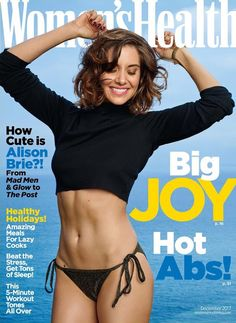 Alison Brie on the December 2017 Cover of Women's Health Magazine