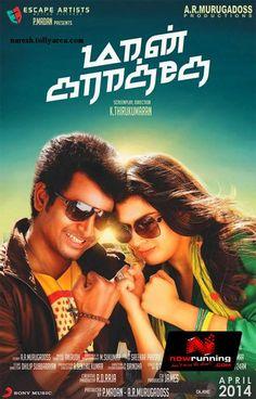 Maan Karate Tamil Movie Poster