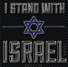Show your support! #israel