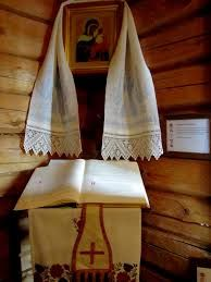 Karjalan Raanu Is A Finnish Traditional Wall Hanging Made