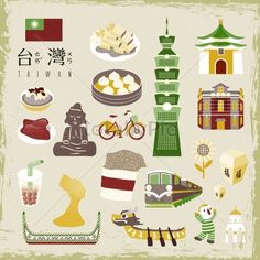 Illustration about Taiwan attractions and dishes collection in flat design. Illustration of architecture, fried, deign - 60963342 Flat Design Illustration, Watercolor Illustration, Taiwan Image, City Icon, Asia, Taiwan Travel, Map Design, Food Illustrations, Taipei