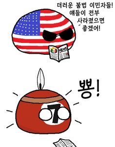 "Wiggly mouse-drawn comics where balls represent different countries. They poke fun at national stereotypes and the ""international drama"" of their. Funny Cartoons, Funny Comics, Funny Memes, Hilarious, Jokes, Funny Shit, Funny Stuff, Country Men, Hetalia"