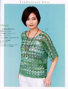 Blusa de Crochet - Crochet e moda