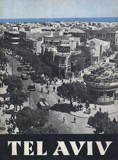 book cover by A.Z. Ben Jischai (1936)