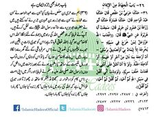 Jumma Mubarak | Islamic Hadees | Pinterest | Photos and ...