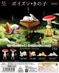 ポイズンきの子 / Anti-Mushroom poisoning campaign, 2014 by ekoD Works
