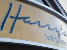 Harry's Savoy Grill in Wilmington, Delaware.