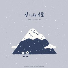 Little Mountain Monsters on Behance