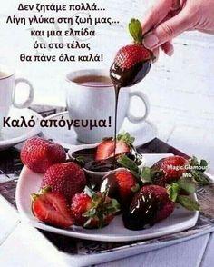 Good Afternoon, Fruit Salad, Food, Happy, Essen, Fruit Salads, Ser Feliz, Happiness, Yemek