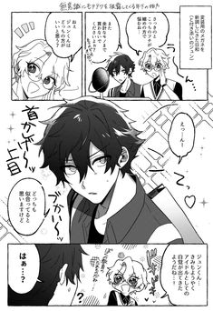 Ensemble Stars, Manga, Black And White, Anime, Pictures, Beautiful, Collections, Twitter, Photos