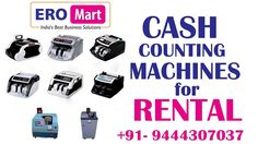 Ero mart one stop shop for led writing boards billing machines cash counting machines for rental in erode tamil nadu ero mart solutioingenieria Images
