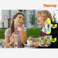 """Что помогает вам снять вашу усталость прохладный лимонад или ароматный кофе? Кто считает что это лимонад оцените, а кто считает что это кофе поделитесь.  Лимонад """"Буратино"""" 1,5 л по цене 99 тенге (Акция действует в Алматы, Шымкенте, Караганде, Астане).  Ароматный и бодрящий кофе """"Тсhibo Gold"""" 75 гр по цене 455 тенге (Акция действует в Актау, Атырау, Уральске).  www.ramstore.kz/marketclub.xhtml"""