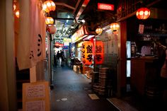 First built as a flea market in the early postwar years, this collection of alleys on the north side of Kichijoji Station is now best known for its many small but...