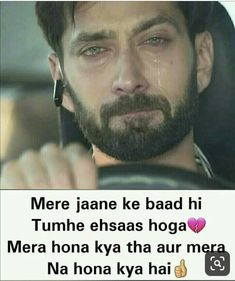 Alishna khan No it's not sute 4 U.no rona. Love Hurts Quotes, True Love Quotes, Hurt Quotes, Romantic Love Quotes, Love Quotes For Him, Sad Quotes, Qoutes, Love Quates, Marathi Love Quotes