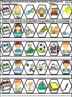Έκθεση βιβλίου / Ο κόσμος των βιβλίων. Φύλλα εργασίας, ιδέες για τη… School Worksheets, Playing Cards, Maths, Playing Card
