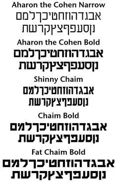 various hebrew typefaces --- wish I had these when I got my first tattoo First Tattoo, Get A Tattoo, Dream Tattoos, Tatoos, Fonts Quotes, Hebrew Text, Christian Tattoos, Calligraphy Words, Beautiful Handwriting