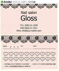 【ポイントカード】おしゃれでカッコイイポイントカードから可愛いポイントカードまで♪ 名刺作成・名刺印刷・名刺 デザイン 名刺ブログ   Awesome Screenshot http://ameblo.jp/meishi-love/entry-11301525772.html