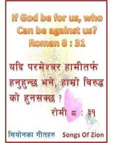fogyókúrás vers nepáli nyelven