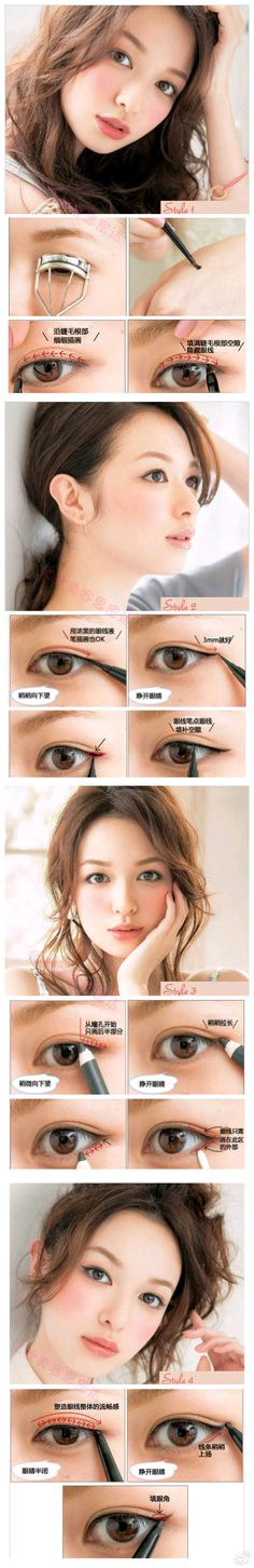 Different Japanese eye make up looks