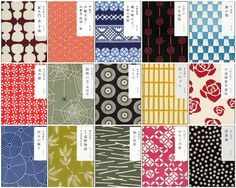 inspair Green Things toyota innova g green color Japan Design, Textile Patterns, Textile Design, Print Patterns, Textiles, Japanese Patterns, Japanese Prints, Book Design, Cover Design