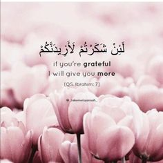 - Image may contain: flower, plant and text Quran Quotes Love, Beautiful Islamic Quotes, Allah Quotes, Muslim Quotes, Islamic Inspirational Quotes, Religious Quotes, Arabic Quotes, Prayer Verses, Quran Verses