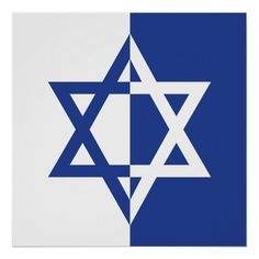 Shop Star of David Bar Mitzvah blue and white Poster created by yourbirthday. Modern Design, Custom Design, Bar Mitzvah Invitations, Positive And Negative, Star Of David, Judaism, Paper Cards, Bat Mitzvah, Hanukkah