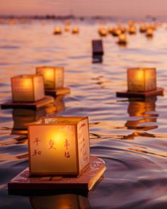 The toro nagashi is a Japanese tradition of floating paper lanterns down a river. Learn more at #THouse #Japan #obon #travel