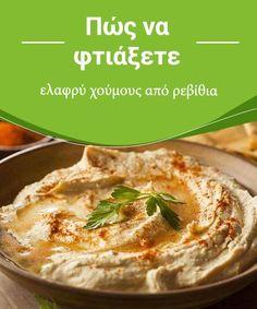 Cooking Recipes, Healthy Recipes, Greek Recipes, Natural Health, Hummus, Natural Remedies, Salads, Recipies, Brunch