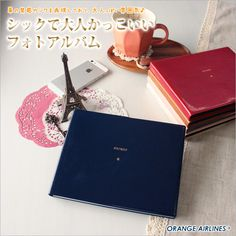 オレンジエアラインORANGEAIRLINES/フリー台紙アルバム(S)SecretNavyBlueシークレットネイビーブルー(AL-179)