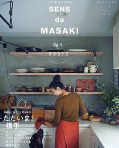 Kitchen Sink Decor, Rustic Kitchen, Kitchen Interior, Kitchen Dining, Black Kitchens, Home Kitchens, Kitchen Black, Green Dining Room, Japan Interior