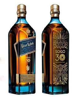 Johnnie Walker Sogo 30th Anniversary