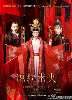 Hanfu from The Princess Weiyoung 《锦绣未央》 - Tang Yan, Luo Jin, Vanness Wu, Rachel Momo Princess Wei Yang, Kdrama, Tiffany Tang, Luo Jin, Chinese Movies, Chinese Art, Beautiful Costumes, Chinese Culture, Drama Movies