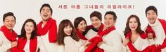 can we love korean drama - Google Search