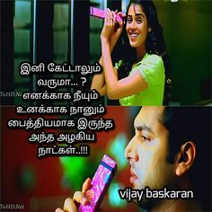((( Let's get married quick )))! Tamil Movie Love Quotes, Sad Love Quotes, Love Quotes For Him, Life Quotes, Inspirational Backgrounds, Love Failure Quotes, Comedy Quotes, Sumo, Mother Quotes