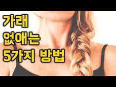 Health Fitness, Eyes, Youtube, Life, Health And Fitness, Youtube Movies, Gymnastics