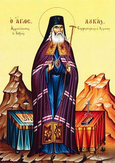 Luke Archbishop of Simferopol the Surgeon Feastday : June / May St. Luke Archbishop of Simferopol (Icon co. Resurrection Of The Dead, Church Icon, Avatar The Last Airbender Art, Best Icons, Byzantine Icons, Orthodox Christianity, Religious Images, Heaven Sent, Catholic Saints