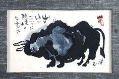 隠岐の牛突き