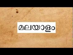 Evolution of Malayalam Language- among the 4 Dravidian languages, derived from Tamil during the Sangam period. 37 consonants, >16 vowels.