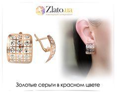 Стильные и оригинальные серьги из комбинированного золота.  #gold #jewelry#style #fashion #серьги #украшения #jewelry #gold #jewelryshop #ring #diamonds #fashion #style #beauty #zlato_ua