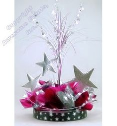 DIY Unique Starburst Centerpieces for theme party table decorations, bar and bat mitzvahs. Star Centerpieces, Party Table Decorations, Star Decorations, Purple Centerpiece, Reunion Decorations, Centerpiece Ideas, Fun Crafts, Diy And Crafts, Prom Themes
