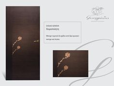handmade wooden door_code:Geneva / by Georgiadis furnitures#handmade #wooden #door #marqueterie
