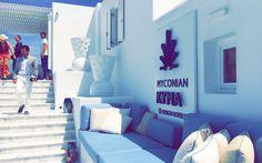 Myconian Kyma Design Hotel, Mykonos, Greece © Christoph Bugram / Restplatzbörse Design Hotel, Mykonos Greece, Hotels, Fun, Travel, Travel Advice, Vacation, Viajes, Destinations