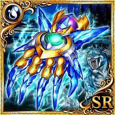水属性武器 -イグドラシル戦記~世界樹の騎士団~@wiki - Gamerch Fantasy Armor, Fantasy Weapons, Gauntlet Weapon, Anime Weapons, Card Games, Knight, Wattpad, School, Cards